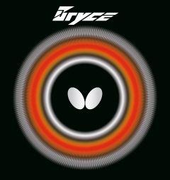 Butterfly Bryce