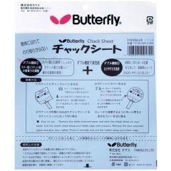 Butterfly Chacksheet